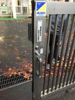 保育園入口の電気錠